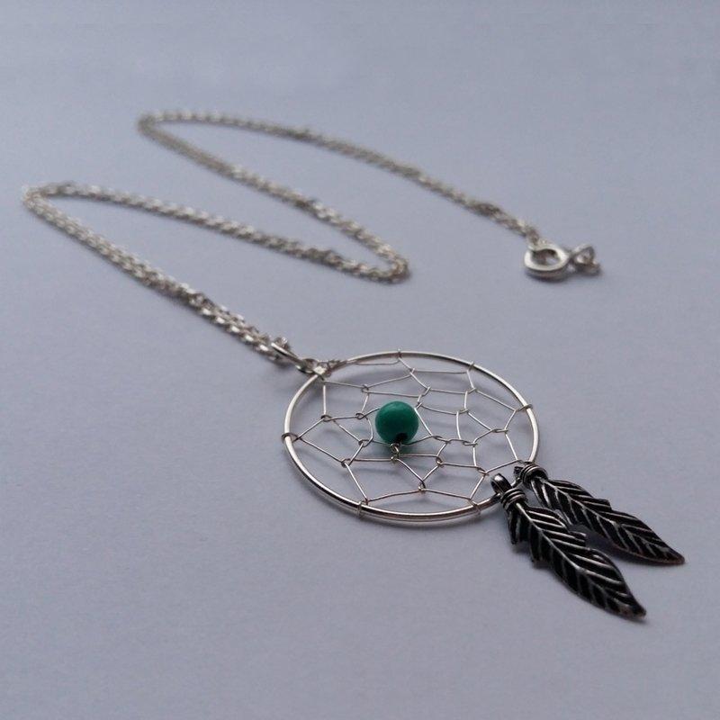Silver Dreamcatcher Pendant